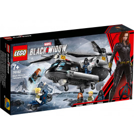 Marvel SH Avengers Black Widow Movie Set